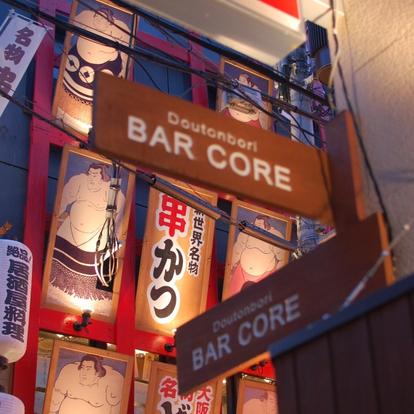 Bar Core in Osaka