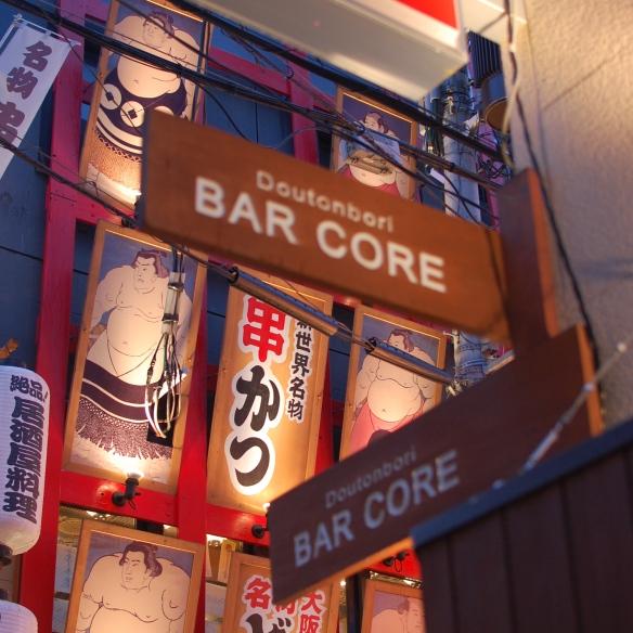 Bar Core in Osaka